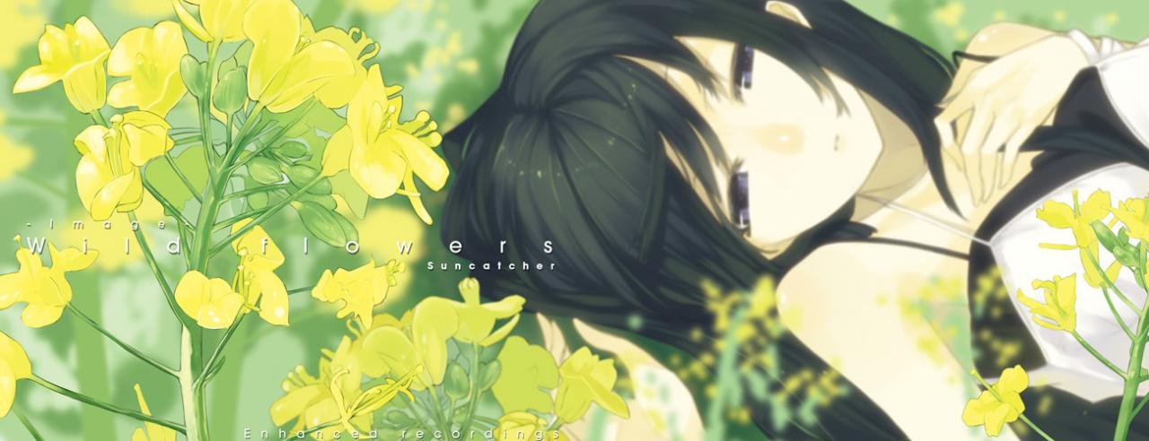 Wildflowers -Suncatcher_pid_12349601